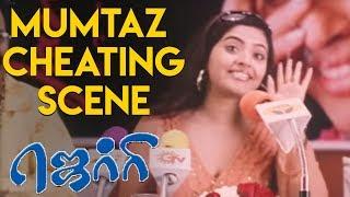 Jerry -  Mumtaz Cheating Scene   Jithan Ramesh, Shruthi Raj Mumtaj, Meera Vasudevan