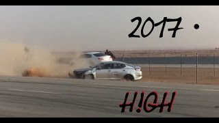 Fly High ! Saudi Drifting Ձo17 - مشاهده ممتعه • ريمكس هجوله ☼ [Dedication to: Hazziar]