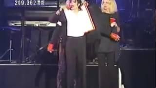 마이클잭슨 내한공연 데인져러스 갓 레전드다!!!