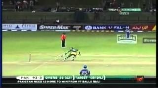 Sri Lanka vs Pakistan 1st ODI 2012 (7-6-12) Pallekele - Full PAK Batting