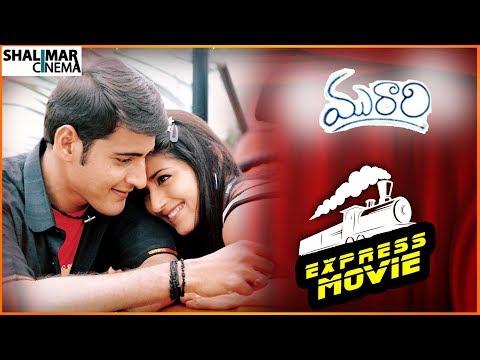 Xxx Mp4 Murari Express Movie Mahesh Babu Sonali Bendre Krishna Vamsi Shalimarcinema 3gp Sex