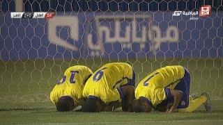 أهداف مباراة الهلال 1-3 النصر | الدوري السعودي للناشئين 2016/17 الجولة الأخيرة (مباراة التتويج)