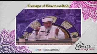 Message of Ghazwa-e-Badar 17 Ramadan-ul-Mubarak By Shaykh-ul-Islam Prof.Dr. Muhammad Tahir-ul-Qadri