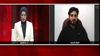 مداخلة براء عبد الرحمن للتركية TRT عن مجازر النظام وروسيا ضد الشعب السوري بالغوطة