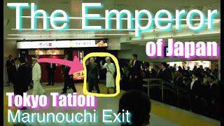 The Emperor of Japan at Tokyo Station (Akihito and wife Michiko)