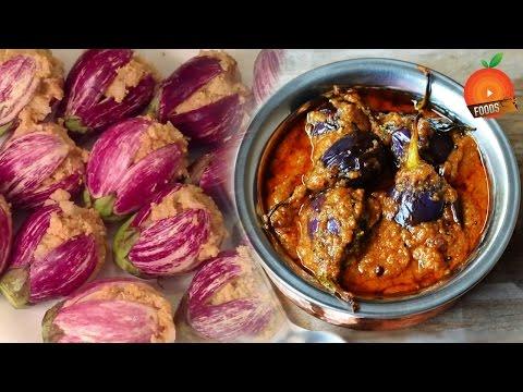 వంకాయ కర్రీ - South Indian Brinjal Masala curry Recipe