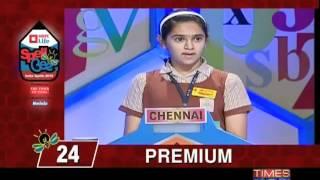 Spell Bee- India Spells 2012 - 1/3