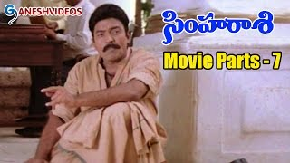 Simharasi Movie Parts 7/14 - Rajasekhar, Saakshi Sivanand - Ganesh Videos