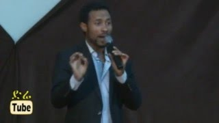 funny Amharic comedy by Azmeraw  በጣም አስቂኝ