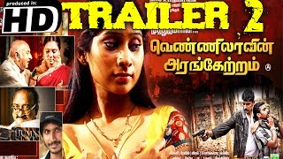 VENNILAVIN ARANGETRAM  Tamil Movie Worldwide Exclusive | 2016 HD Trailer | Tamil Romance Movie