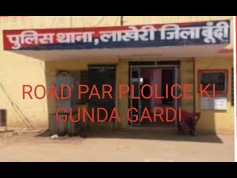 Xxx Mp4 Policewala Gunda Lakheri Police 3gp Sex
