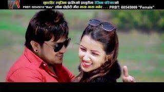 New Lok Dohori Song 2016 | MAYA MAYA BHANERA by Suman, Rajina | Superhit Music Nepal