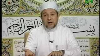 Islam;ahkam tajwid 3.
