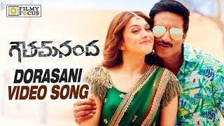 Basti Dorasani Video Song || Goutham Nanda Movie Songs || Gopichand, Hansika, Catherine Tresa