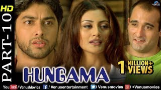 Hungama - Part 10 | Aftab Shivdasani, Rimi Sen & Akshaye Khanna | Hindi Movies | Best Comedy Scenes
