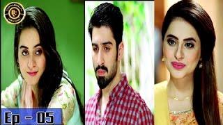 Zindaan Episode - 05 - 4th April 2017 - Top Pakistani Drama