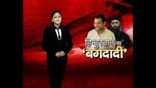 Hindustan Ka bagdadi (1)