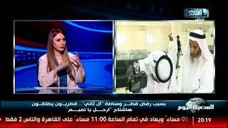 بسبب رفض قطر وساطة  آل ثاني ..قطريون يطلقون هاشتاج ارحل يا تميم
