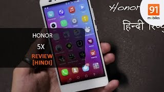 Honor 5X Hindi Review: Should you buy it in India?[Hindi-हिन्दी]