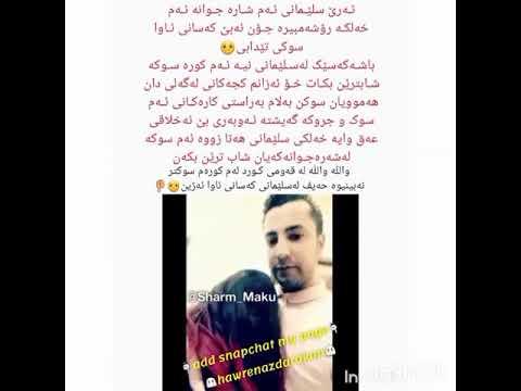 Xxx Mp4 Sxy Kurd 3gp Sex