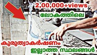 ലോകത്തിലെ ഗുരുത്വാകർഷണം ഇല്ലാത്ത 5 സ്ഥലങ്ങൾ | Mysterious Places With NO Gravity! | Malayalam | QNA
