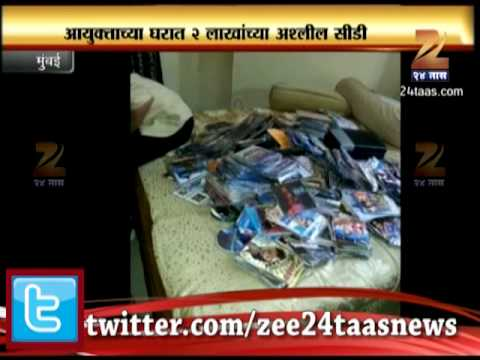 Zee24Taas: Porn DVD in Police Hands