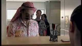 Funny - Israel immigration gate