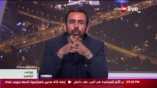بتوقيت القاهرة: الدوحة تعلن رسميا أن مطالب الدول العربية غير واقعية
