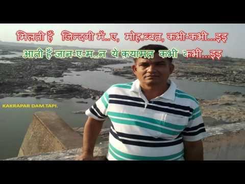 Xxx Mp4 Milti Hai Zindagi Mein Karaoke मिलती हैं जिन्दगी में मोहब्बत कभी कभी 3gp Sex