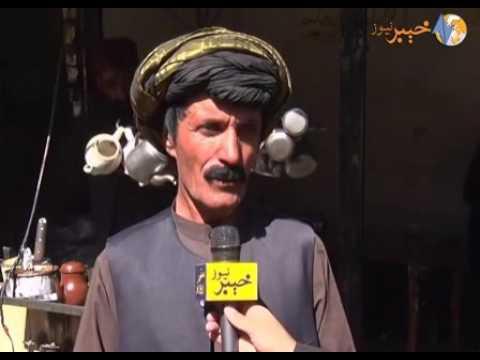 green tea in quetta khuber news