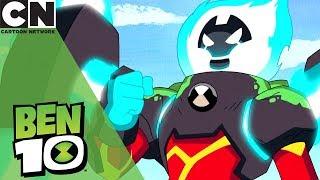 Ben 10 | Ultimate Heatblasts Epic Upgrades | Cartoon Network