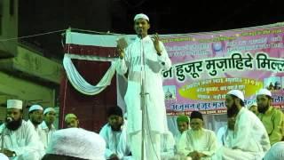 Har Nazar Kap Uthegi Mahsar Ke Din & Mankabat...M.Sharif Raza,Pali Raj.India