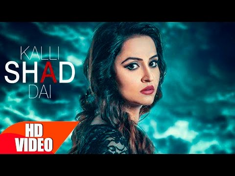 Xxx Mp4 Kalli Shad Dai Full Song Sanaa Feat Harish Verma Gold Boy Latest Punjabi Song 2016 3gp Sex