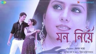 Ki Je Holo | Mon Niye | Bengali Movie Song | Zubeen Garg