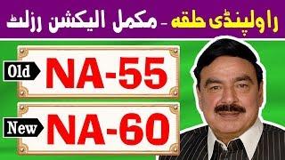NA-55 (New NA-60) Rawalpindi 6   Pakistan Election Results   Election Box