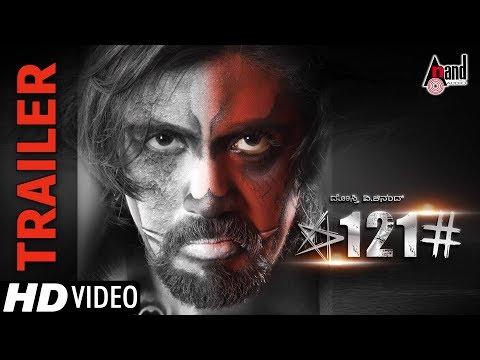 Xxx Mp4 Star 121 New Kannada HD Trailer 2017 Vinay Chandar Vidya Dosti V Anand 3gp Sex