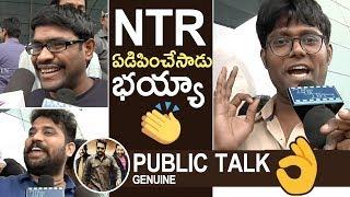 Jai Lava Kusa Movie Genuine Public Talk | Review | Jr NTR | Raashi Khanna | Nivetha Thomas