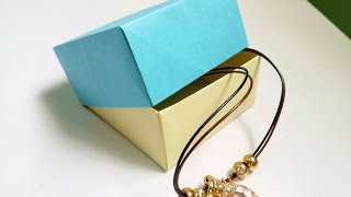 أشغال يدوية|طريقة عمل صندوق/علبة هدية من الورق|Paper gift box|DIY.