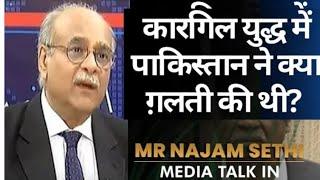 Pakistani tell the truth kargil war.. pakistan bahut buri tarah india se haara tha.