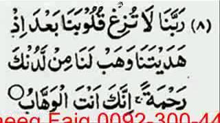 INSHALLAH JADOO OR BANDISH KA KHATMA Hu GA Laeeq Faiq  0092-3004463492 jinjadoo@gmail.com
