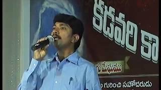 Telugu Christian Latest Song 2017 A Dari chere_Ravi Shankar