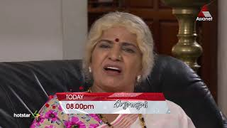Karuthamuthu || Today 8 PM || Asianet