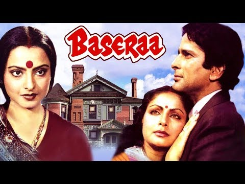 Xxx Mp4 Baseraa 1981 Full Hindi Movie Shashi Kapoor Rakhee Rekha Poonam Dhillon Raj Kiran 3gp Sex