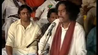 Yeh Namaz e Aashiqi Alag Arfana Kalam