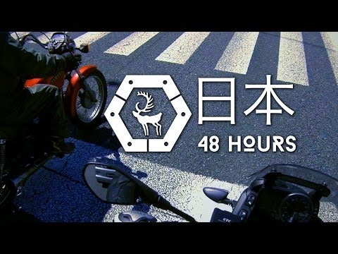 Japan 48 Hours Ch.1: Sorry I lied to you...promise you won't be mad?