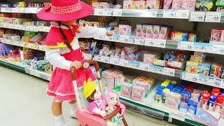 リアル おかいものごっこ お買いものベビーカー 💛 魔法学校の制服を着て キュアフェリーチェ ぽぽちゃん とお買い物💛 魔法つかいプリキュア! おもちゃ Maho Girls Precure Toy