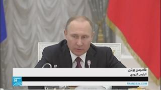 ماذا قال بوتين عن سوريا أثناء اجتماعه بضباط البحرية الروسية؟
