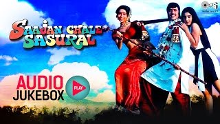 Saajan Chale Sasural Songs Jukebox | Govinda, Karisma Kapoor, Tabu | Nadeem Shravan