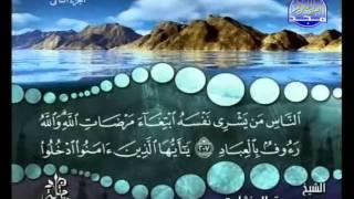 المصحف المرتل للشيخ محمد صديق المنشاوى | الجزء ( 2 )