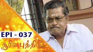 Sooriya Puththiri | Nizhalgal Ravi, Kutti Padmini | Epi 37 | Kalaignar TV |